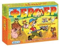 Фермер. Экономическая игра